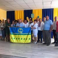 День Прапору та День Незалежності України 2020