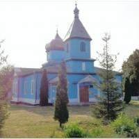 село Собківка