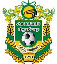 Асоціація футболу Ходорівщини