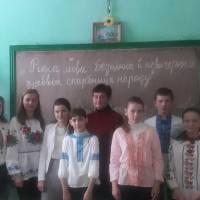 с.Сугрів