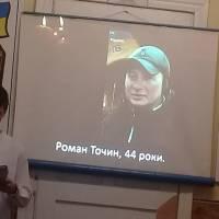 с.Заліски