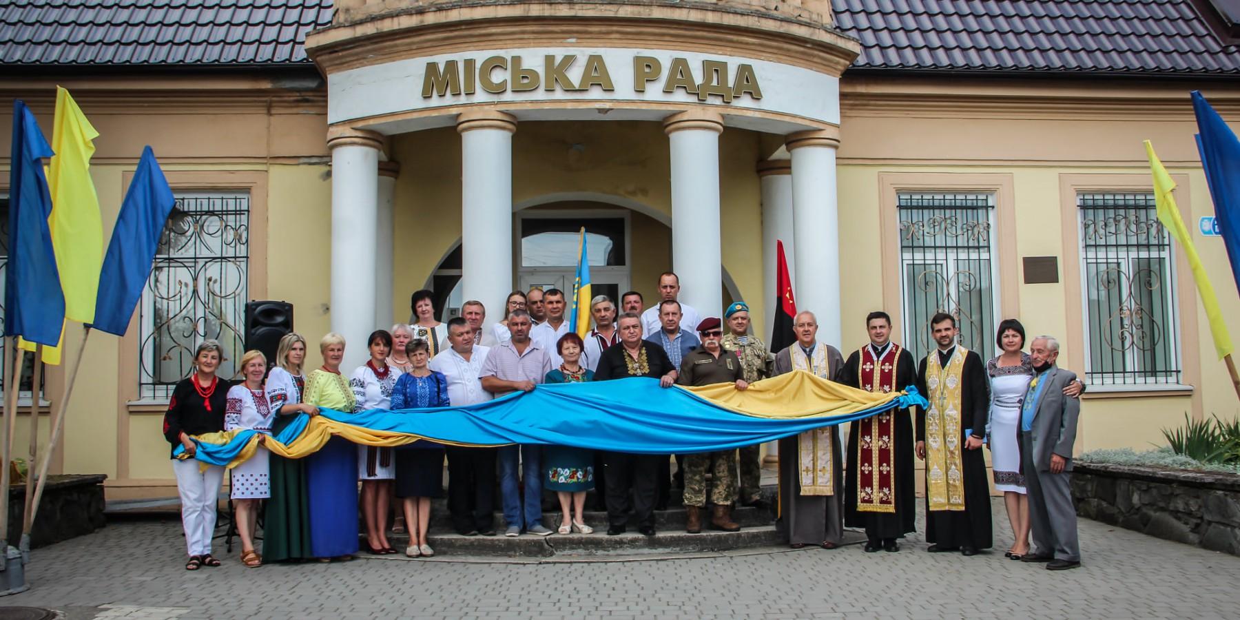 Ходорівська міська рада разом із учасн6иками АТО, духовенством і громадським активом святкує День Незалежності України