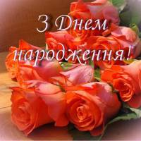 цветі