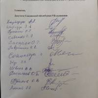 Депутатське звернення щодо виходу з важкого економічного становища  міста-курорту Скадовська