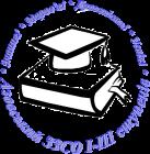 Азовський заклад загальної середньої освіти I-III ступенів Розівської селищної ради Розівського району Запорізької області -