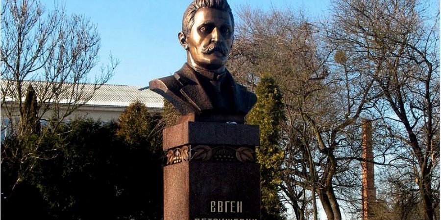 Пам'ятник президентові ЗУНР Євгену Петрушевичу
