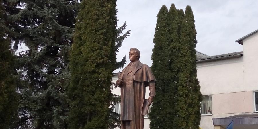 Пам'ятник Тарасові Григоровичу Шевченку