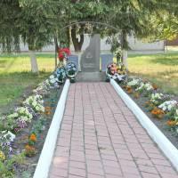 В пам'ять Чорнобиля