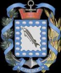 Герб - Білозірська