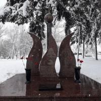 Пам'ятний знак учасникам АТО, ліквідаторам ЧАЕС та воїнам-інтернаціоналістам