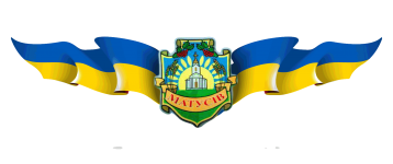 Герб - Матусівська