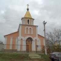 Святогеоргіївська церква