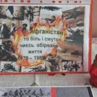 15 лютого - День виведення радянських військ з Афганістану.