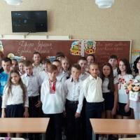 6-А клас класний керівник Цибульська У.М.