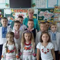 3-Г клас класовод Бесараб Ольга Яківна