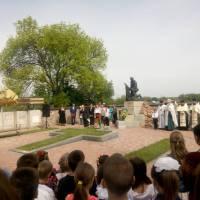 Відзначення Дня пам'яті та примирення і Дня ПЕРЕМОГИ
