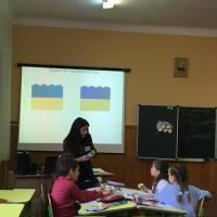 Дікі А.Р., урок української мови