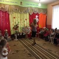 Музична розвага з дітьми молодшого шкільного віку