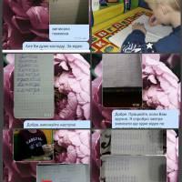 Перевірка зошитів online