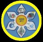Хустський навчально-виховний комплекс №1 Хустської міської ради Закарпатської області -