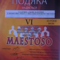 IMG_6070