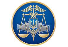Територіальні органи ДФС у Херсонській області, Автономній Республіці Крим та м.Севастополі