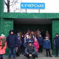 Зупинка село Кучерське