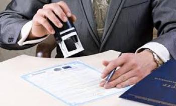 Особливості одержання ліцензії на право