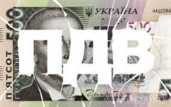Чи може платник податку задеклар бюдж відшкод
