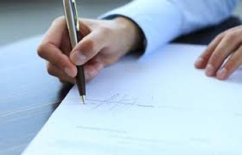 Подання заяви за формою № 8-ОПП