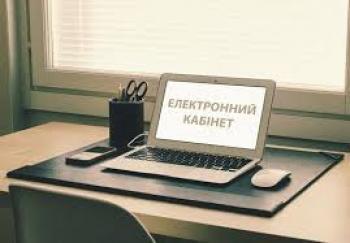 Чи можна в Електронний кабінет- перегляд і друк раніше поданої звітності