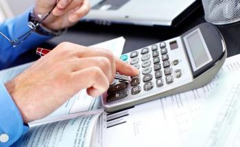 Алгоритм розрахунку податкової знижки на допоміжних репродуктивних технологій