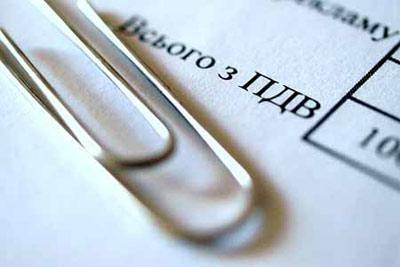 Чи нараховуються подат зобов з ПДВ при спис дебітор