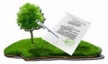 Зобов'язання орендаря земельної ділянки