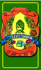 Березняківська -
