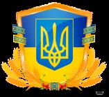 Гельмязівська -
