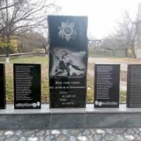 Відновлення пам'ятника ВВВ у с. Лубенці 2017р.