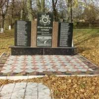 Відновлення пам'ятника ВВВ у с. Куликівка 2018р.