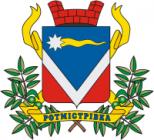 Ротмістрівська -