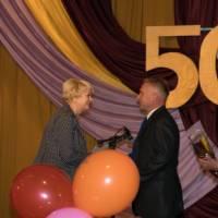 50-річчя школи