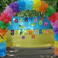 Свято Обдарованої дитини 2018р.