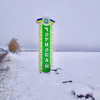 Зимова стела