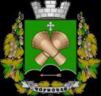 Чорнобаївська -