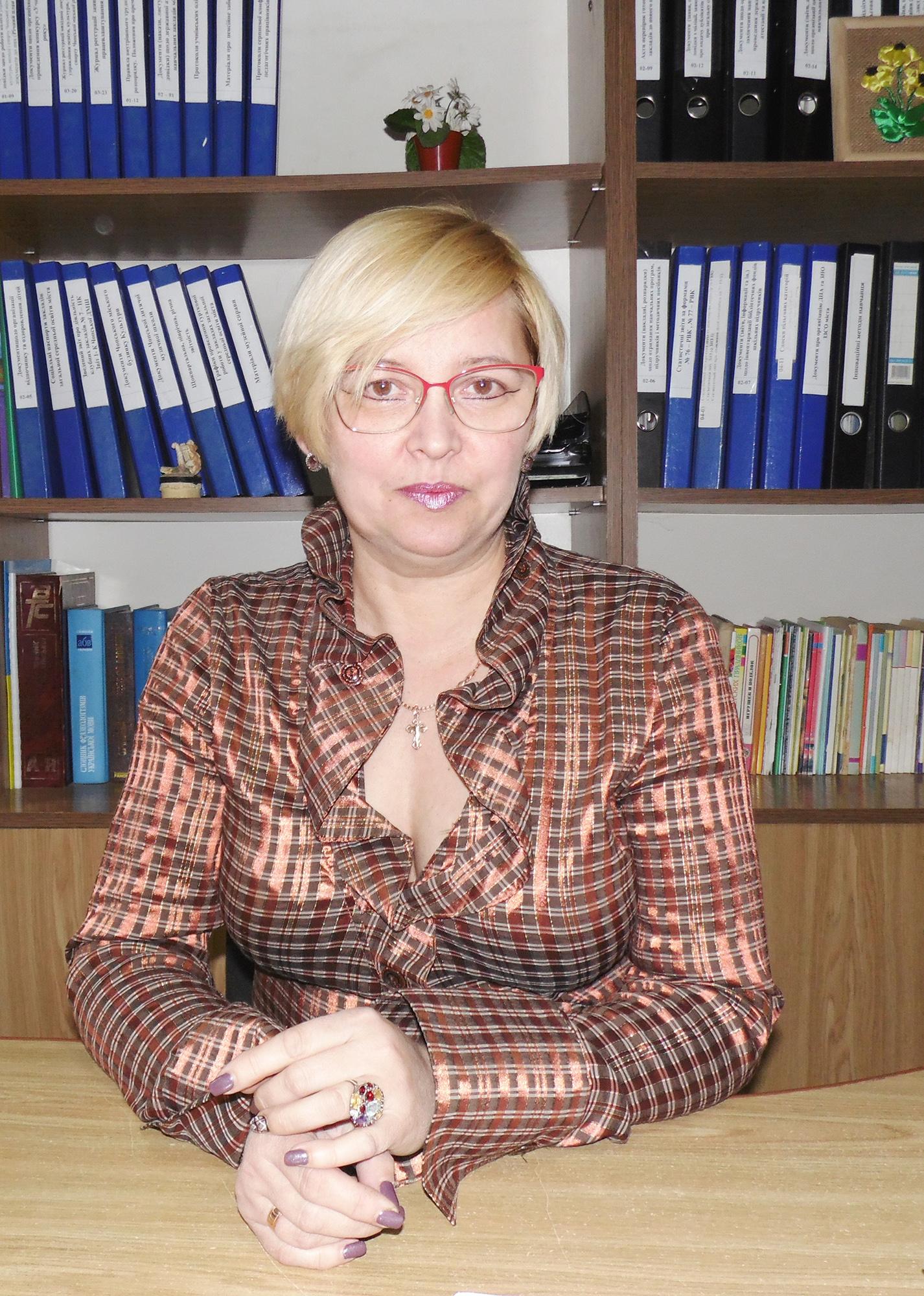 Гончар Діна Олександрівна