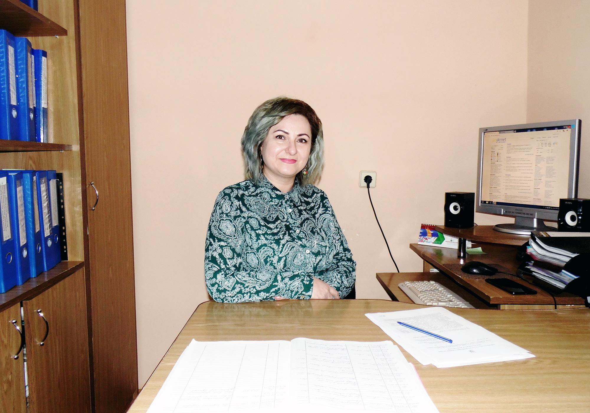Папп Наталія Анатоліївна