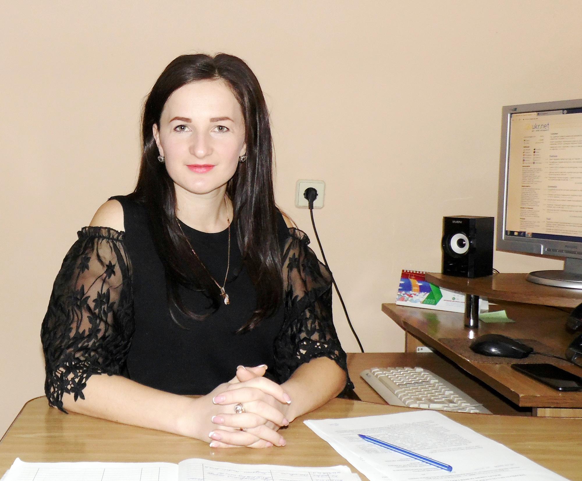 Лемішко Інна Василівна