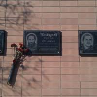 Меморіальна дошка воїнам односельчан загиблих в АТО