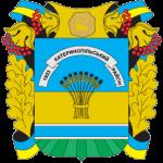 Герб - Єрківська