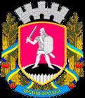 Звенигородська міська -