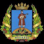 Герб - Моринська сільська рада
